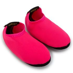 Аквашузы детские MINAKU цвет розовый, размер 23-24