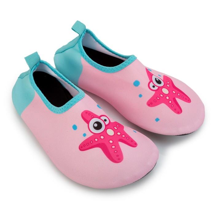 Аквашузы детские MINAKU «Морская звезда» цвет розовый, размер 32-33 - фото 798163576