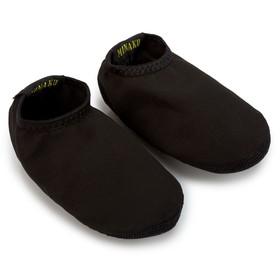 Аквашузы детские MINAKU цвет чёрный, размер 23-24