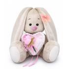 Мягкая игрушка «Зайка Ми» с сердцем из бархата, 15 см
