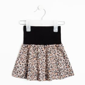 """Юбка для девочки MINAKU """"Леопард"""", рост 92, цвет леопард"""
