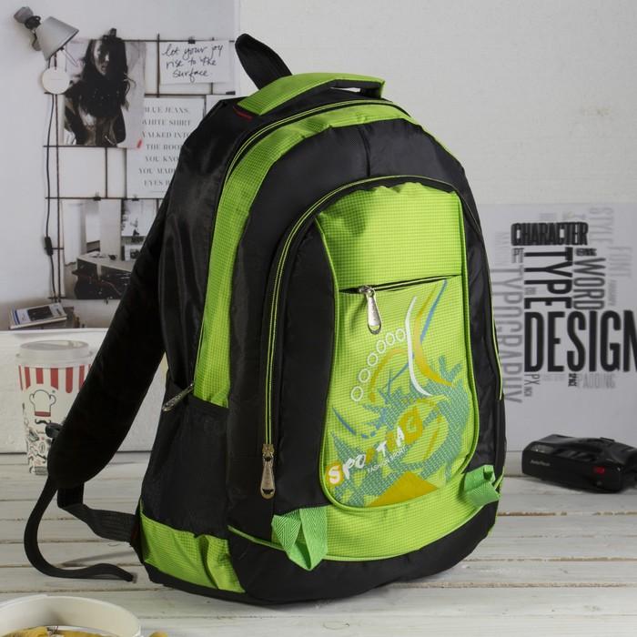 Рюкзак молодёжный, 2 отдела на молниях, наружный карман, 2 боковых кармана, цвет чёрный/зелёный