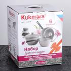 Набор кухонной посуды «Мраморная №3», 6 предметов, антипригарное покрытие, цвет тёмный мрамор - фото 721410