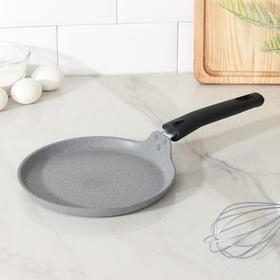 Сковорода блинная, d=20 см, антипригарное покрытие, цвет светлый мрамор