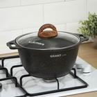 Кастрюля Granit ultra, 3 л, стеклянная крышка, антипригарное покрытие - фото 721698