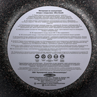 Кастрюля Granit ultra, 3 л, стеклянная крышка, антипригарное покрытие - фото 721699