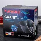Кастрюля Granit ultra, 3 л, стеклянная крышка, антипригарное покрытие - фото 721701