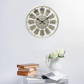 """Часы настенные, серия: Интерьер, """"Клетус"""", белые, d=40"""