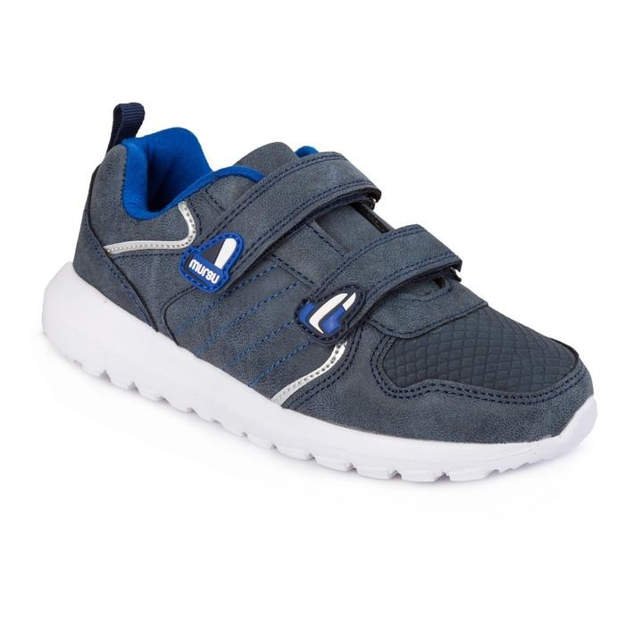 Кроссовки для мальчика, арт. 208147, цвет синий, размер 32