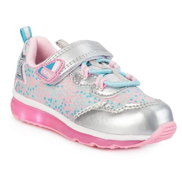 Кроссовки для девочки, арт. 208209, цвет серебряный, размер 22