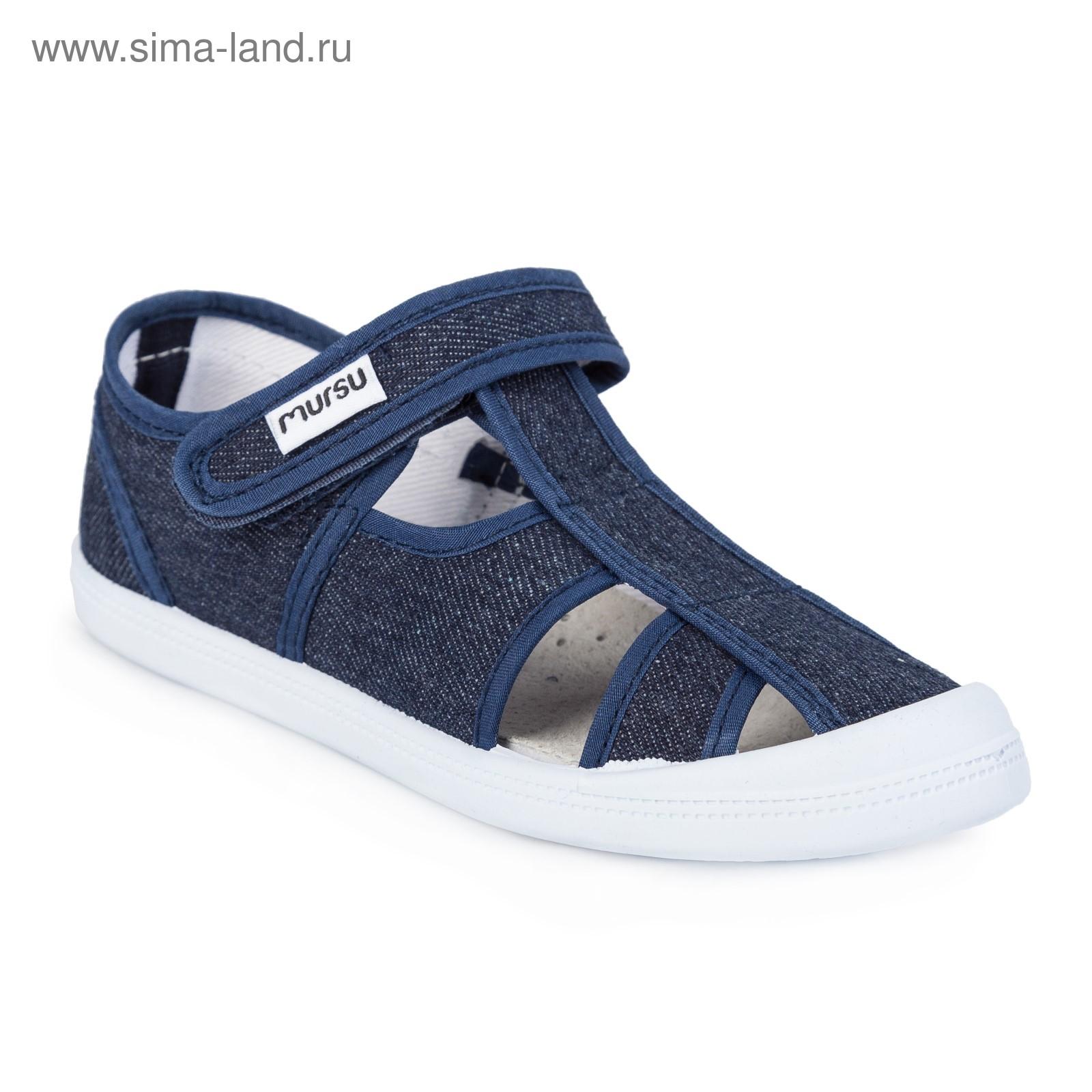 c6e7d0589 Туфли для мальчика, арт. 208539, цвет синий, размер 28 (4200190 ...