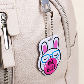 """Keychain """"Oh"""", the hare"""