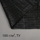 """Agrodan Zastrozhnaya, with markup, 5 × 1.1 m, density 100 g/m2, polypropylene, black, """"Kron"""""""