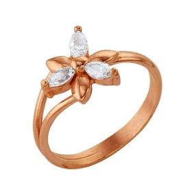 """Кольцо """"Цветок"""" астра, позолота, 19 размер"""