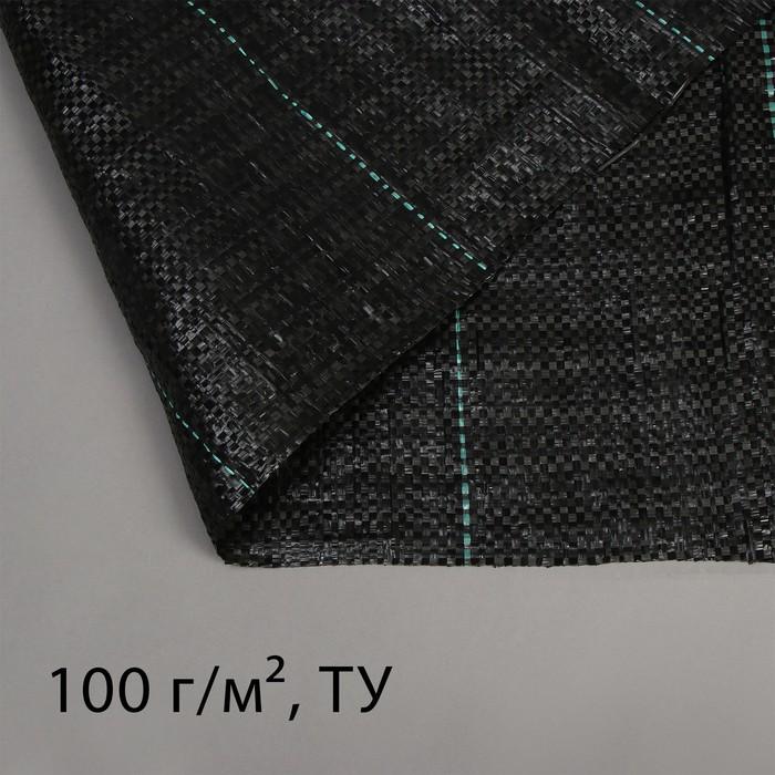 Агроткань застилочная, с разметкой, 10 × 1,1 м, плотность 100 г/м², полипропилен, чёрная, «Крон»
