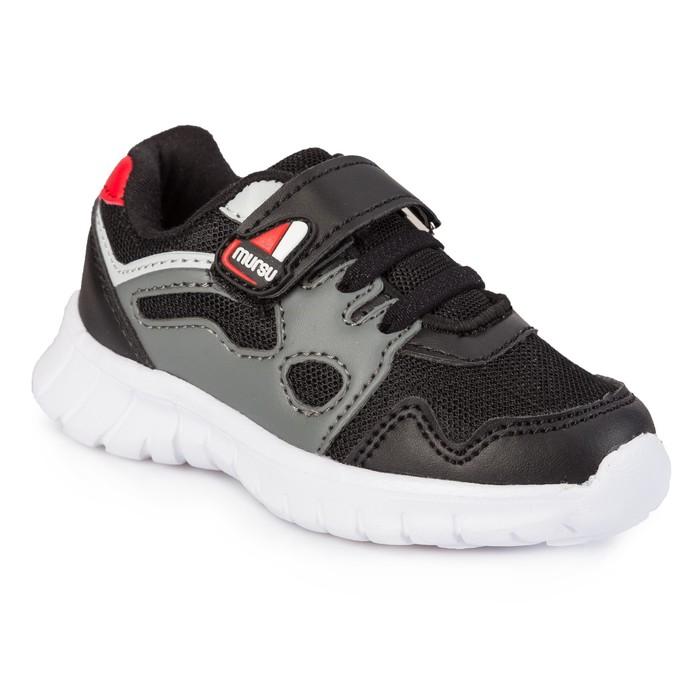Кроссовки для мальчика, арт. 208126, цвет чёрный/ серый, размер 25