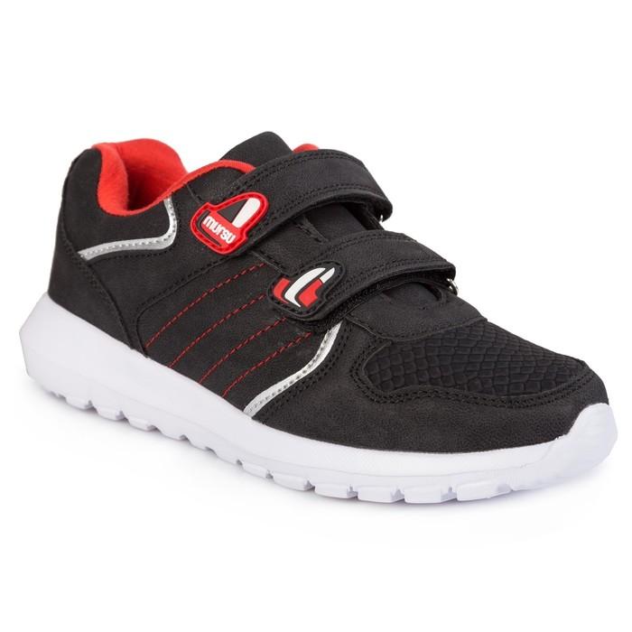 Кроссовки для мальчика, арт. 208146, цвет чёрный, размер 33