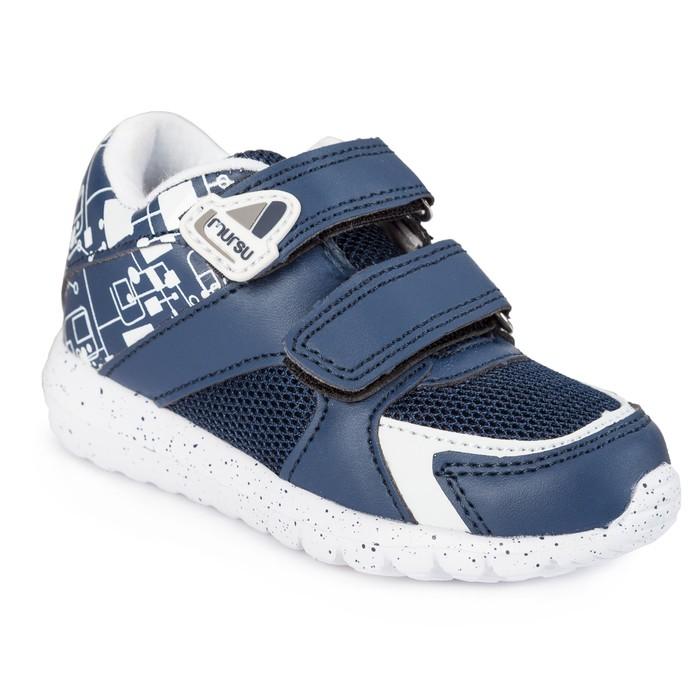 Кроссовки для мальчика, арт. 208204, цвет синий, размер 27