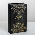 Коробка‒книга «Поздравляю», 20 × 12,5 × 5 см
