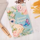 Доска разделочная «Любимой бабушке», 28 × 18 см