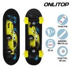 "Skateboard kids ""Machine"" 44х14 cm PVC wheels d=50 mm"