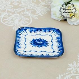 """Snack-bar serving patties plate """"Chest"""", Gzhel, porcelain, 13x13 cm"""