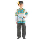 """Русский костюм для мальчика """"Сказочные цветы"""", рубашка, штаны, фуражка, р. 36, цвет голубой"""