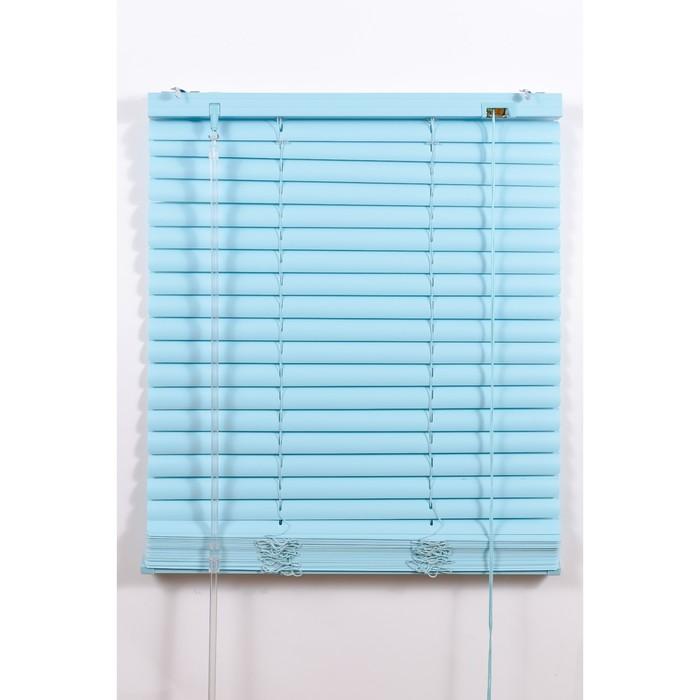 Жалюзи пластиковые, размер 100х160 см, цвет голубой