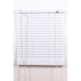 Жалюзи пластиковые Магеллан (шторы и фурнитура), размер 130×160 см, цвет белый