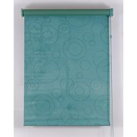 Рулонная штора Blackout, размер 120х160 см, имитация замши, цвет зелёный