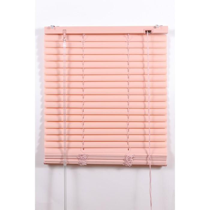 Жалюзи пластиковые, размер 100х160 см, цвет розовый