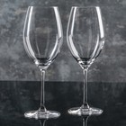 Набор бокалов для вина 540 мл Chateau red, 2 шт
