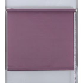 Рулонная штора «Простая MJ» 40х160 см