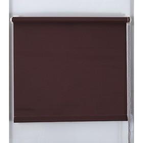 Рулонная штора «Простая MJ», размер 60х160 см, цвет шоколадный