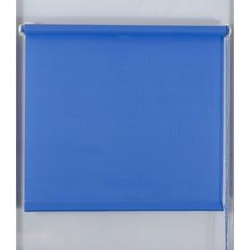 Рулонная штора «Простая MJ», размер 40×160 см, цвет синий