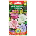 """Семена цветов Колокольчик средний """"Веселые граммофончики"""", смесь, Дв, 0,1 г"""
