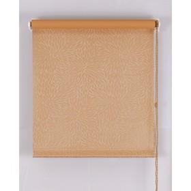 Рулонная штора Blackout, размер 40х160 см, имитация жаккарда «подсолнух», цвет кофе с молоком