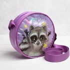 Детская сумка You make me smile, круглая, цвет фиолетовый