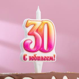"""Свеча в торт цифра """"Юбилейная""""  30"""