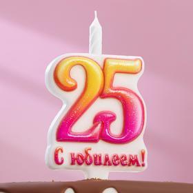 """Свеча в торт цифра """"Юбилейная""""  25"""