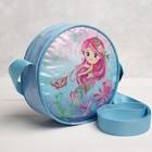 Children's bag mermaid, round, color blue
