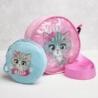 Набор Hello: сумка, кошелёк, цвет розовый/голубой