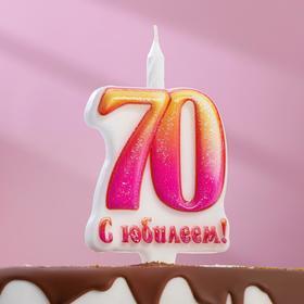 """Свеча в торт цифра """"Юбилейная""""  70"""