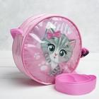 Детская сумка Hello, круглая, цвет розовый