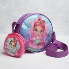 Набор «Маленькая мисс»: сумка, кошелёк, цвет розовый/фиолетовый