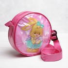 """Baby bag """"best"""", round, color pink"""