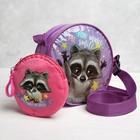 Набор You make me smile: сумка, кошелёк, цвет розовый/фиолетовый
