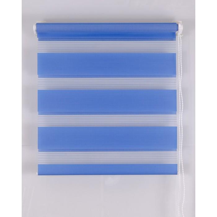 Рулонная штора «День и Ночь», размер 120х160 см, цвет синий - фото 625791