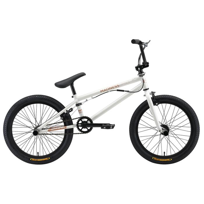 """Велосипед 20"""" Stark Madness BMX 3, 2019, цвет белый/золотистый"""