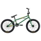 """Велосипед 20"""" Stark Madness BMX 2, 2019, цвет зеленый/желтый"""